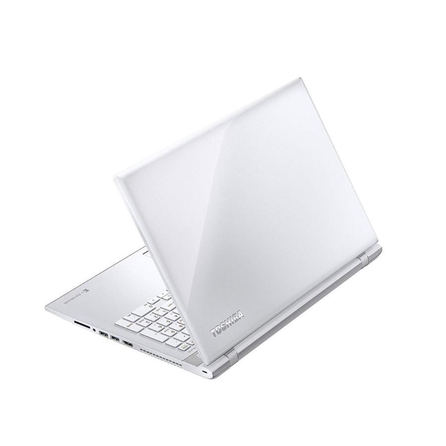東芝 ノートパソコン dynabook T75リュクスホワイト(WIN8.1Update 64Bit/i7-5500U/8GB/ブルーレイデ