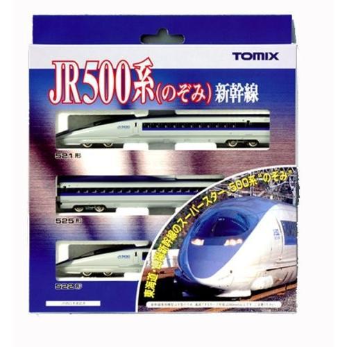TOMIX Nゲージ 500系 新幹線 のぞみ 基本セット 3両 92306 鉄道模型 電車