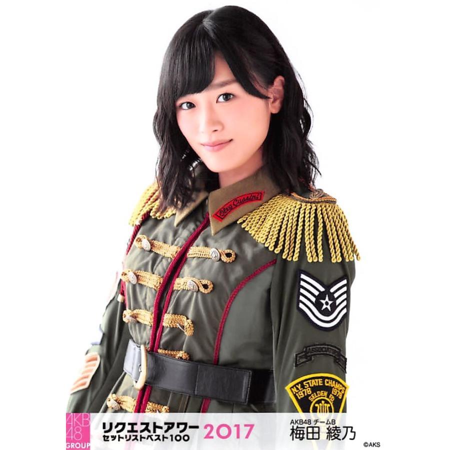 清水綾乃 梅田綾乃 AKB48 画像