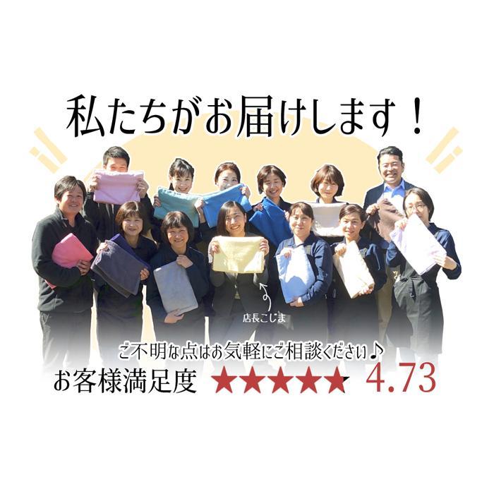 バスタオル タオル 大判 5枚セット まとめ買い 1000匁 業務用 8年タオル[4173-8bt-5] fuwarira 12