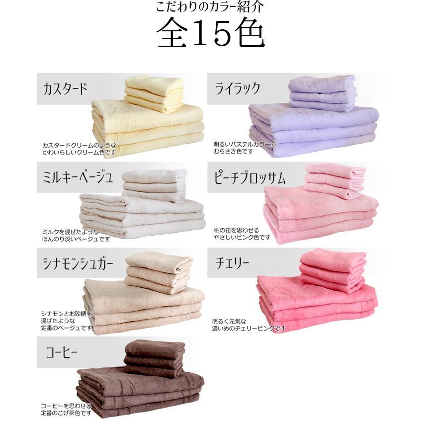 バスタオル タオル 大判 5枚セット まとめ買い 1000匁 業務用 8年タオル[4173-8bt-5] fuwarira 04