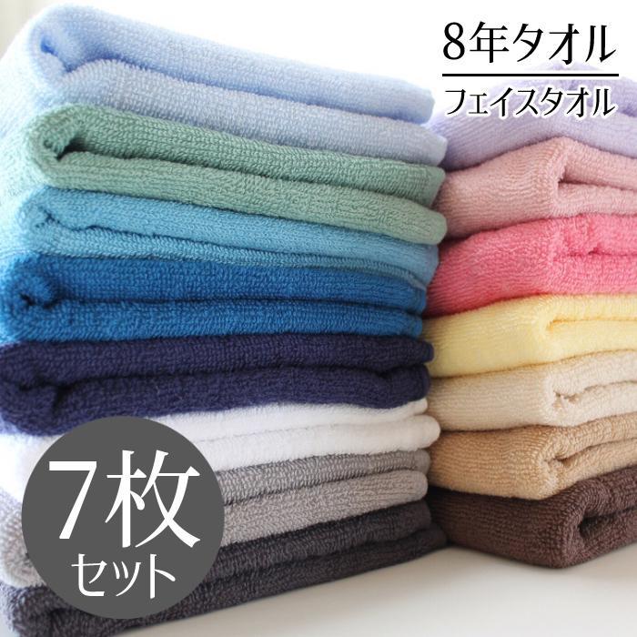 https://item-shopping.c.yimg.jp/i/n/fuwarira_towel-1f-2830