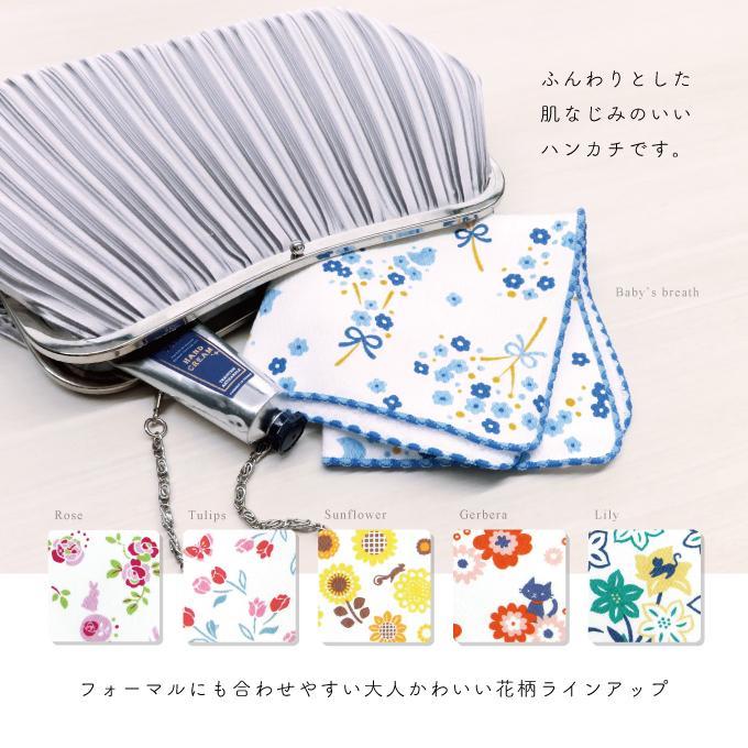 タオル ハンカチ 消臭 清潔 女子 日本製 綿100% かわいい 乙女の可憐なハンカチ|fuzei-kyoto|02