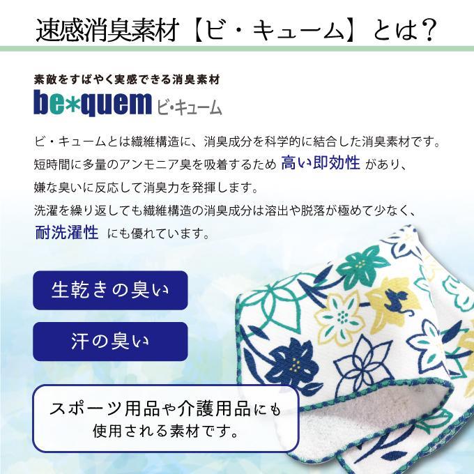 タオル ハンカチ 消臭 清潔 女子 日本製 綿100% かわいい 乙女の可憐なハンカチ|fuzei-kyoto|03