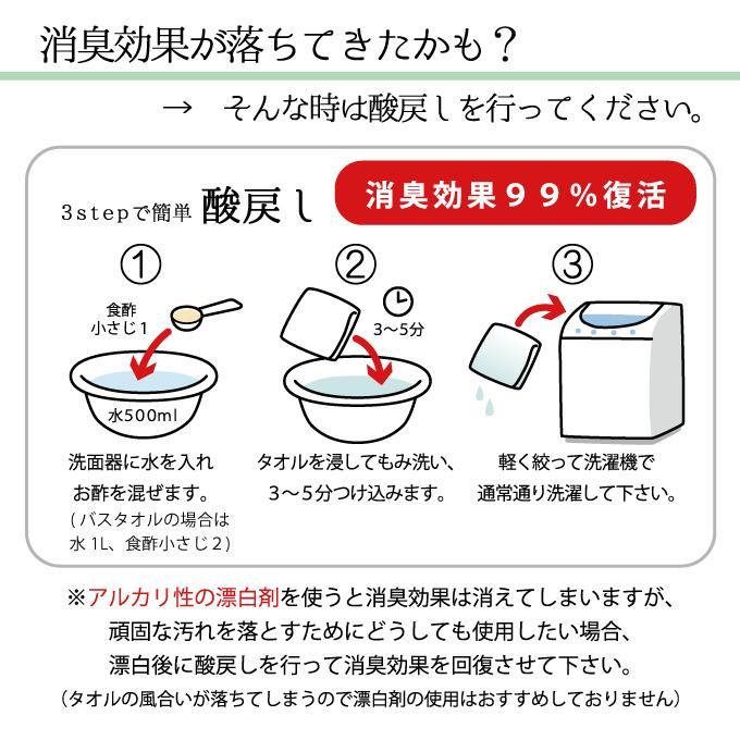 タオル ハンカチ 消臭 清潔 女子 日本製 綿100% かわいい 乙女の可憐なハンカチ|fuzei-kyoto|04