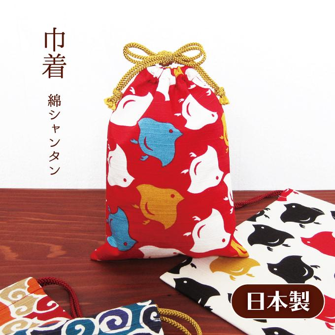 巾着袋 御朱印帳入れ シャンタン 和柄 モダン 千鳥 唐草 シャンタン巾着|fuzei-kyoto