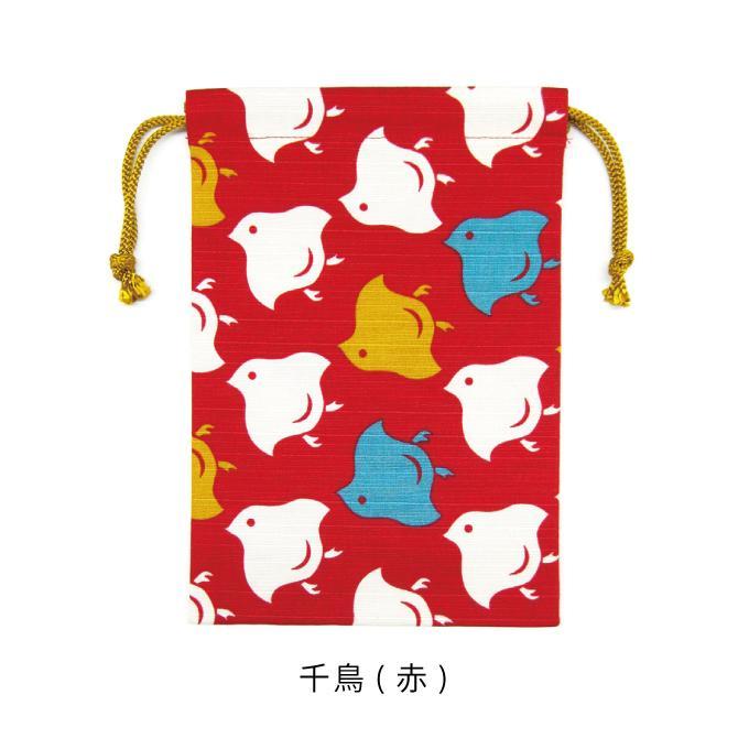 巾着袋 御朱印帳入れ シャンタン 和柄 モダン 千鳥 唐草 シャンタン巾着|fuzei-kyoto|07