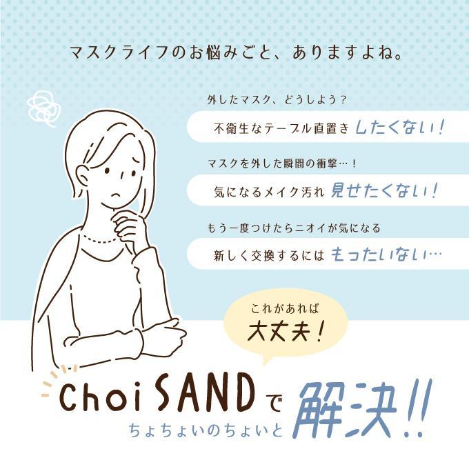 マスクケース 銀抗菌 日本製 抗菌 防臭 洗える ちょいサンド|fuzei-kyoto|02