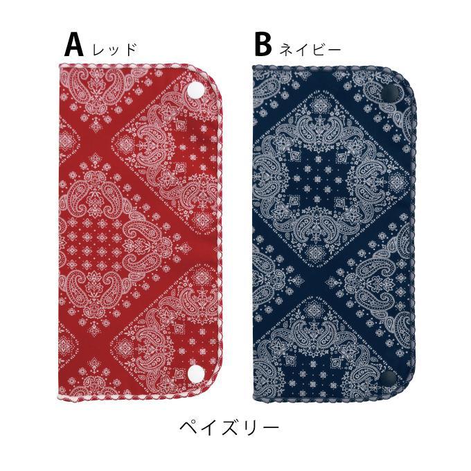 マスクケース 銀抗菌 日本製 抗菌 防臭 洗える ちょいサンド|fuzei-kyoto|14