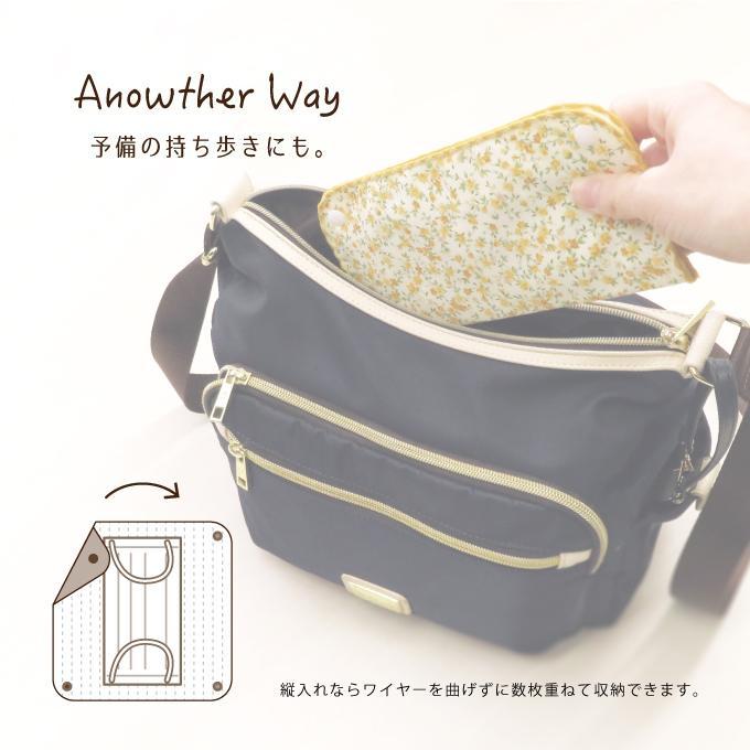 マスクケース 銀抗菌 日本製 抗菌 防臭 洗える ちょいサンド|fuzei-kyoto|06