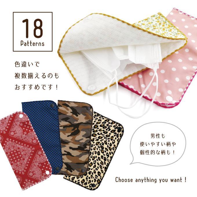 マスクケース 銀抗菌 日本製 抗菌 防臭 洗える ちょいサンド|fuzei-kyoto|07