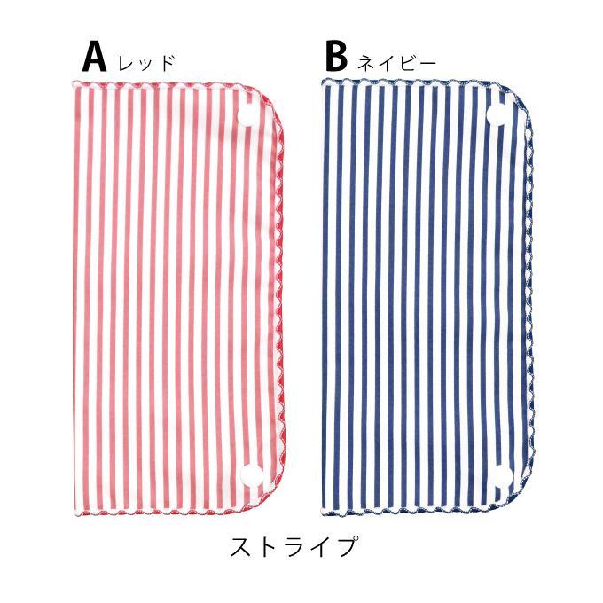 マスクケース 銀抗菌 日本製 抗菌 防臭 洗える ちょいサンド|fuzei-kyoto|10
