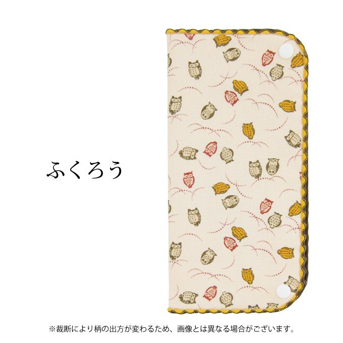 マスクケース 銀抗菌 日本製 抗菌 防臭 和柄 洗える ちょいおきマスクケース|fuzei-kyoto|11