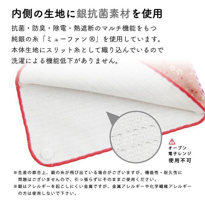 マスクケース 銀抗菌 日本製 抗菌 防臭 和柄 洗える ちょいおきマスクケース|fuzei-kyoto|04