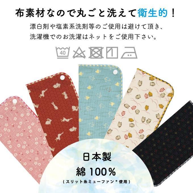 マスクケース 銀抗菌 日本製 抗菌 防臭 和柄 洗える ちょいおきマスクケース|fuzei-kyoto|05