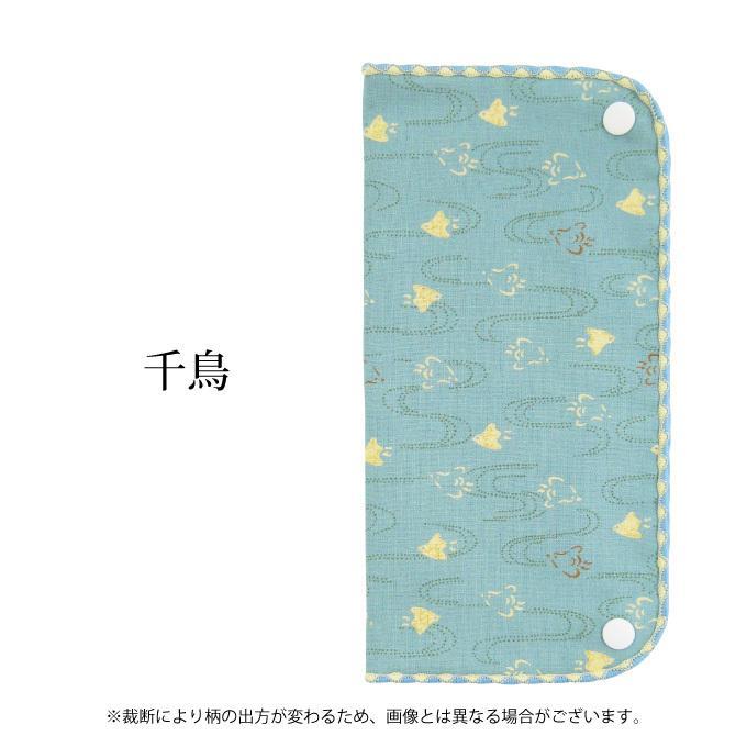 マスクケース 銀抗菌 日本製 抗菌 防臭 和柄 洗える ちょいおきマスクケース|fuzei-kyoto|10