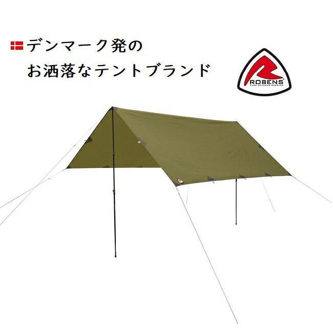 デンマーク発 タープ ROBENS ローベンス ティピ テント キャンプ グランピング アウトドア おしゃれ 北欧 ヨーロッパ