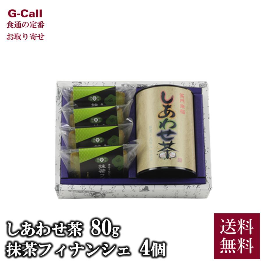 舞妓の茶本舗 煎茶ギフトセット 京の露100g・抹茶フィナンシェ6個入り|g-call