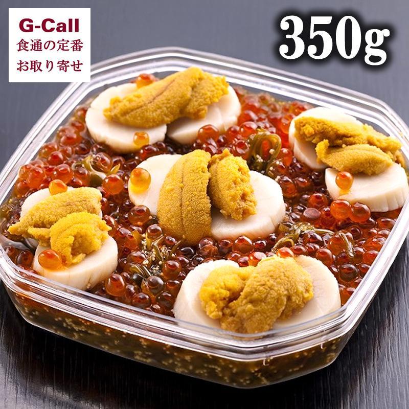 中村家 うに海宝漬350g お取り寄せ 海鮮 海宝漬 スーパーセール期間限定 三陸 大人気! めかぶ いくら 海宝漬け