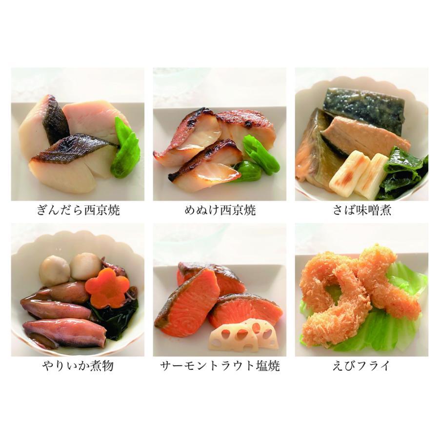 料理 簡単 魚
