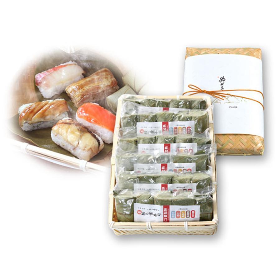送料無料 ゐざさ 蒸し柿の葉寿司 5種 各6個 計30個入 寿司 すし スシ 惣菜 和食 お取り寄せ|g-call|02