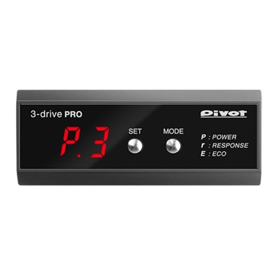 pivot ピボット 3-drive PRO スロコン 定番スタイル 3DP本体amp;ハーネスセット 上品 スズキ ジムニー H30.7-