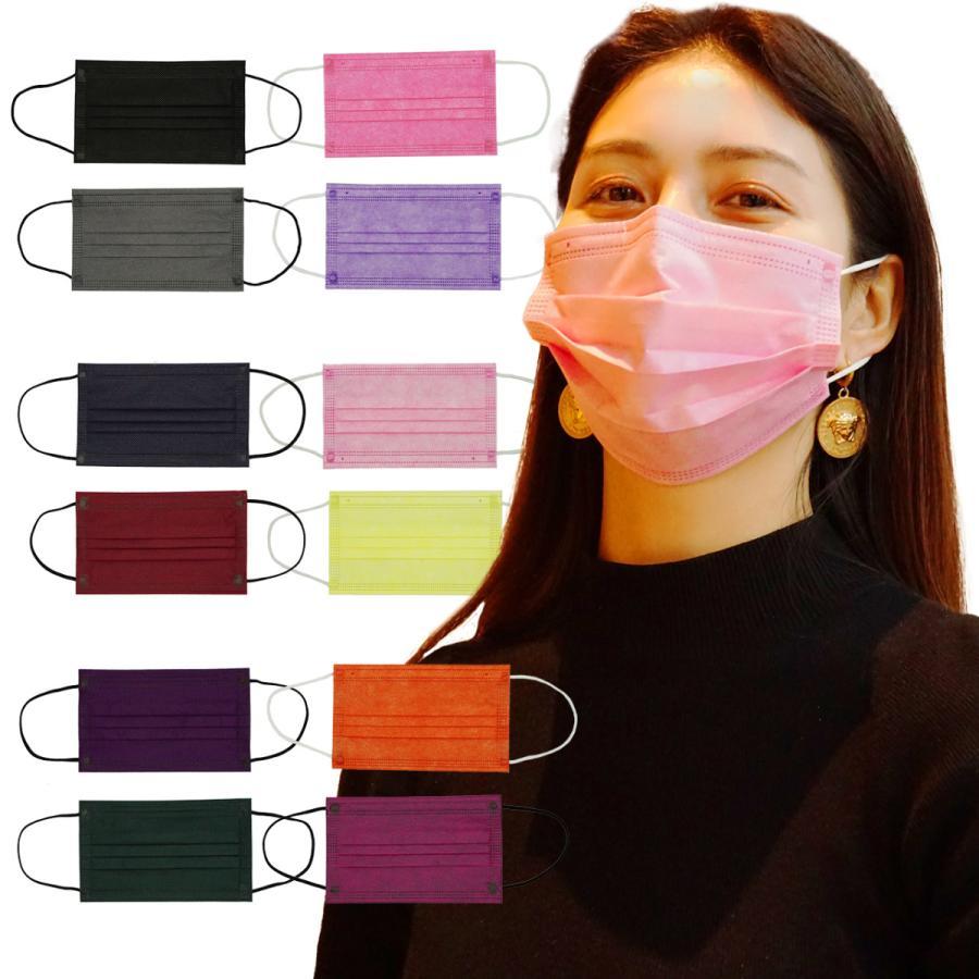 マスク 50枚入2色混合 2色25枚づつ 1枚ごと包装 表と裏色違う 3層構造 カラーマスク 使い捨てマスク 不織布マスク 保護マスク g-direct