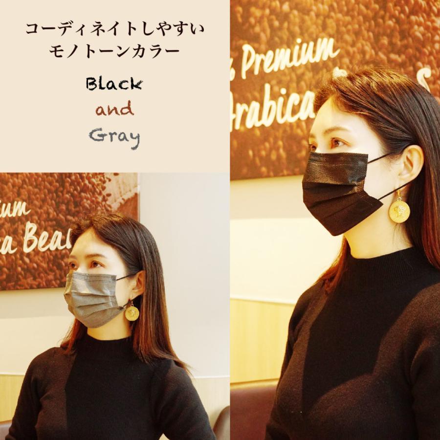 マスク 50枚入2色混合 2色25枚づつ 1枚ごと包装 表と裏色違う 3層構造 カラーマスク 使い捨てマスク 不織布マスク 保護マスク g-direct 11