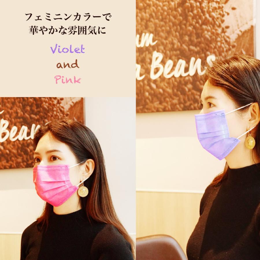 マスク 50枚入2色混合 2色25枚づつ 1枚ごと包装 表と裏色違う 3層構造 カラーマスク 使い捨てマスク 不織布マスク 保護マスク g-direct 13