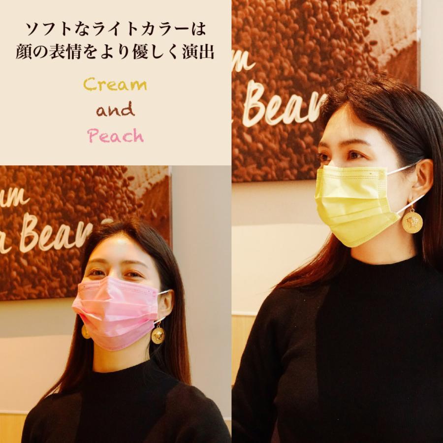 マスク 50枚入2色混合 2色25枚づつ 1枚ごと包装 表と裏色違う 3層構造 カラーマスク 使い捨てマスク 不織布マスク 保護マスク g-direct 14