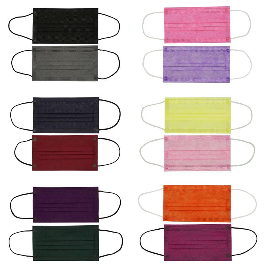 マスク 50枚入2色混合 2色25枚づつ 1枚ごと包装 表と裏色違う 3層構造 カラーマスク 使い捨てマスク 不織布マスク 保護マスク g-direct 15