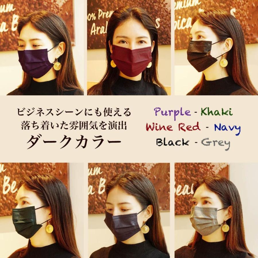 マスク 50枚入2色混合 2色25枚づつ 1枚ごと包装 表と裏色違う 3層構造 カラーマスク 使い捨てマスク 不織布マスク 保護マスク g-direct 03