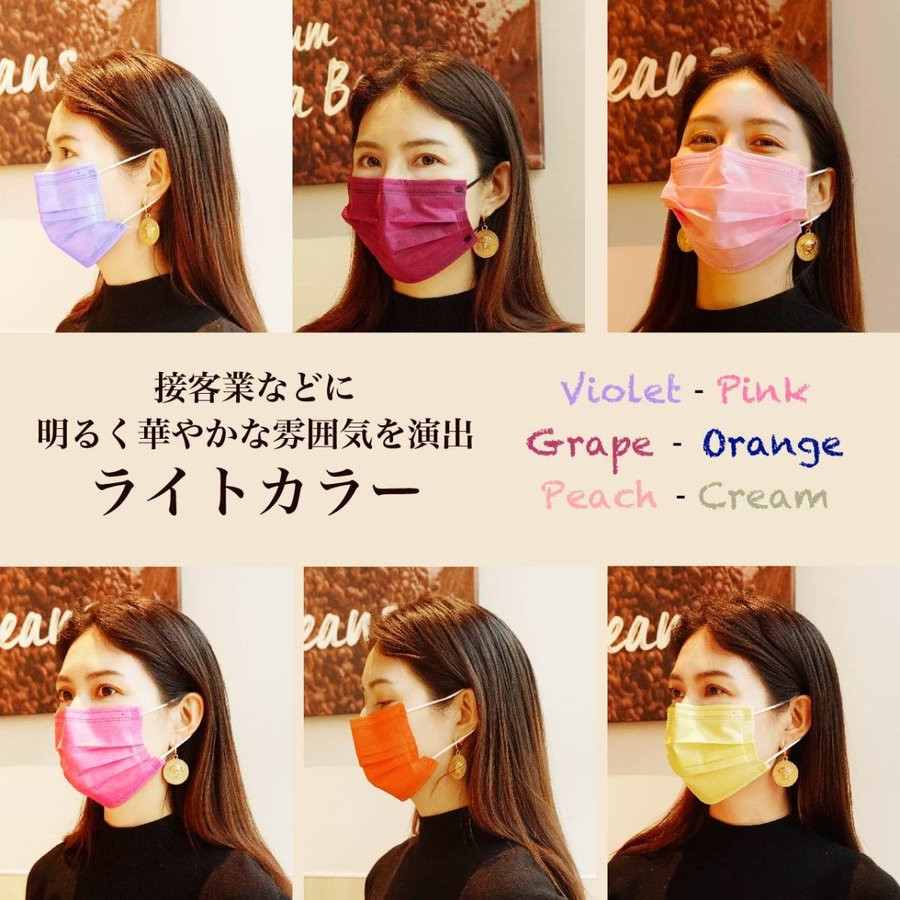 マスク 50枚入2色混合 2色25枚づつ 1枚ごと包装 表と裏色違う 3層構造 カラーマスク 使い捨てマスク 不織布マスク 保護マスク g-direct 04
