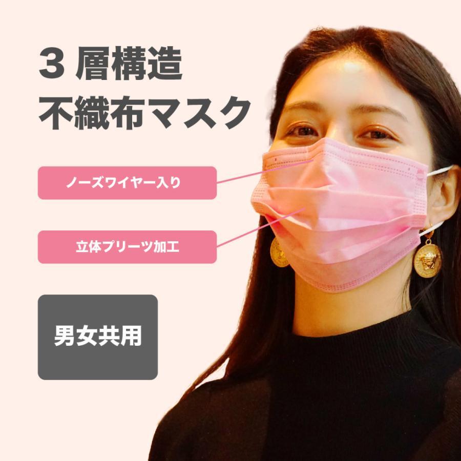マスク 50枚入2色混合 2色25枚づつ 1枚ごと包装 表と裏色違う 3層構造 カラーマスク 使い捨てマスク 不織布マスク 保護マスク g-direct 05