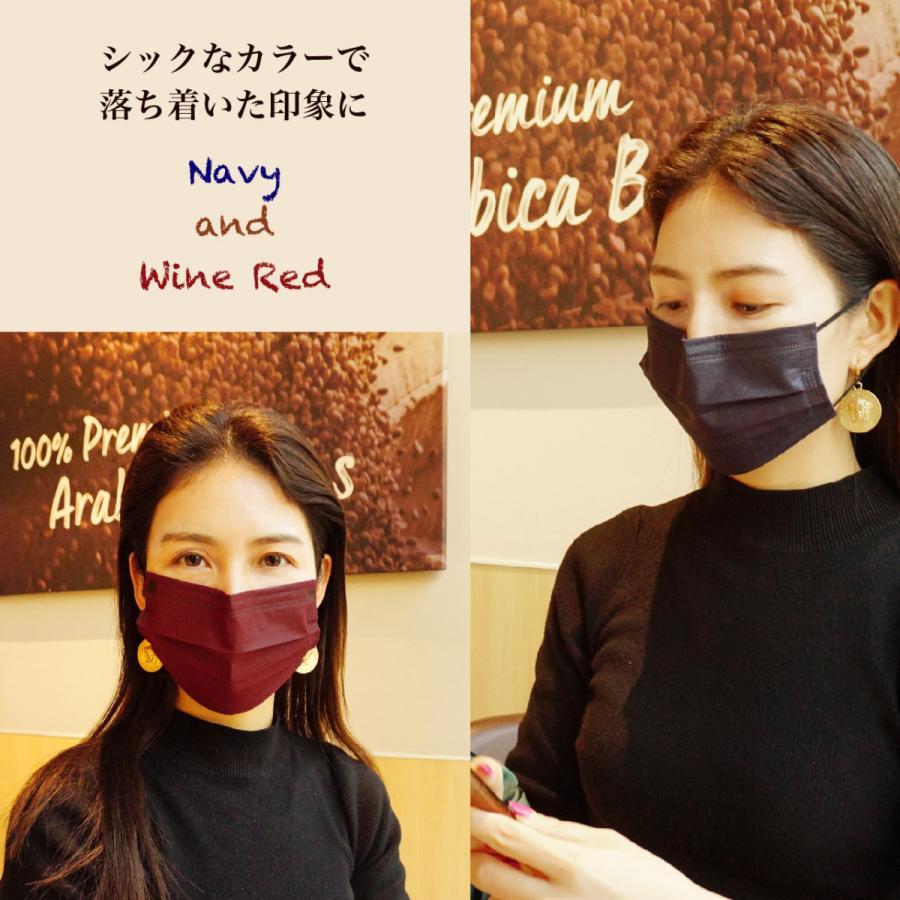マスク 50枚入2色混合 2色25枚づつ 1枚ごと包装 表と裏色違う 3層構造 カラーマスク 使い捨てマスク 不織布マスク 保護マスク g-direct 09