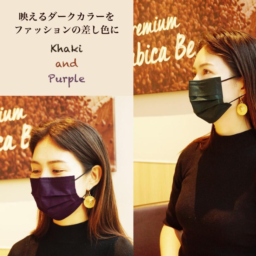 マスク 50枚入2色混合 2色25枚づつ 1枚ごと包装 表と裏色違う 3層構造 カラーマスク 使い捨てマスク 不織布マスク 保護マスク g-direct 10