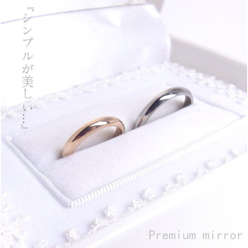 『世界にひとつの結婚指輪』マリッジリング ペアリング 結婚指輪 シンプル 刻印 純白ブライダルケース付き 〈2本セット価格〉e