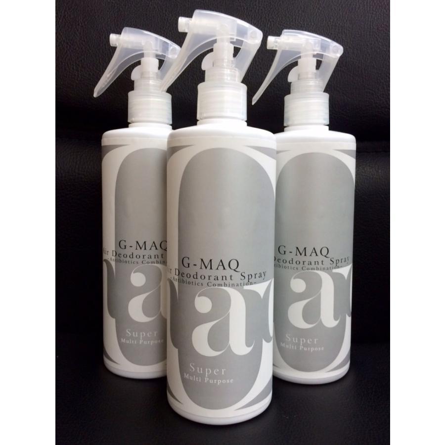 強力消臭剤がセットでお得:G-MAQ ジーマック 抗菌・消臭スプレー Super 400ml 3本セット|g-maq