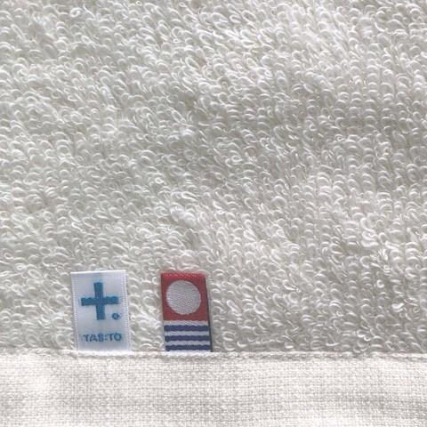 消臭・抗菌・速吸スマートバスタオル(今治タオル)<アイボリー> -34cm×120cm- G-MAQ Tech. Products g-maq 02