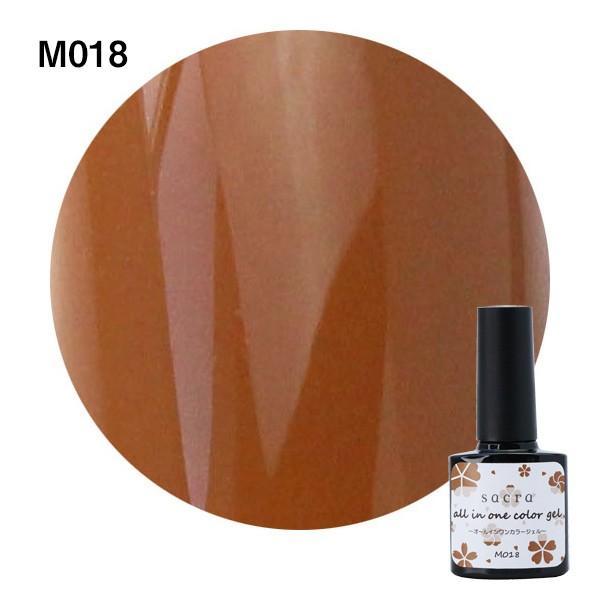 sacra サクラ ジェルネイル オールインワンカラージェル M016〜M021 6ml 【ネコポス不可】 g-nail 04
