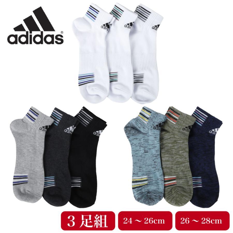 adidas アディダス メンズ ソックス 3足組 靴下 ショート丈 杢柄 無地 カラー シンプル ライン ロゴ スポーツ カジュアル g-passio