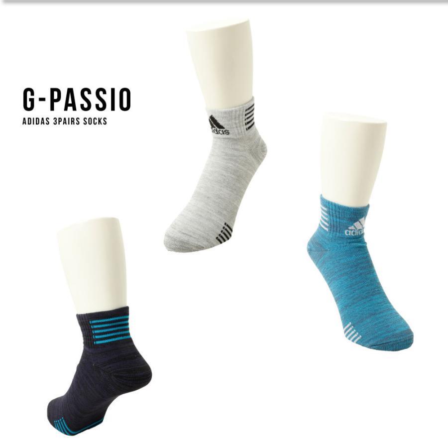 adidas アディダス メンズ ソックス 3足組 靴下 ショート丈 杢柄 無地 カラー シンプル ライン ロゴ スポーツ カジュアル g-passio 05