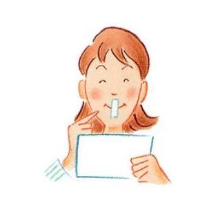 【いびき防止】口呼吸改善ネルネル21回用|g-plan-kanda|03