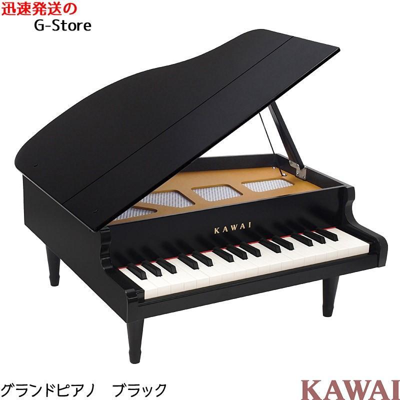 カワイ ミニピアノ 1141 ブラック グランドピアノ 楽器玩具 心ばかりのプレゼント おもちゃ ピアノ KAWAI