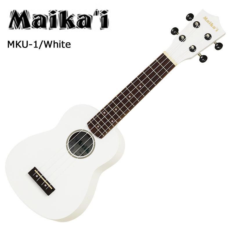 【カラーが選べる!】Maika'i ソプラノウクレレ MKU-1 ケース付 初心者向けUKULELE|g-store1|12