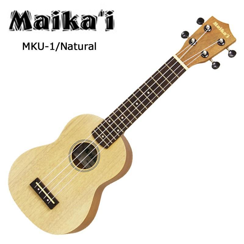 【カラーが選べる!】Maika'i ソプラノウクレレ MKU-1 ケース付 初心者向けUKULELE|g-store1|04