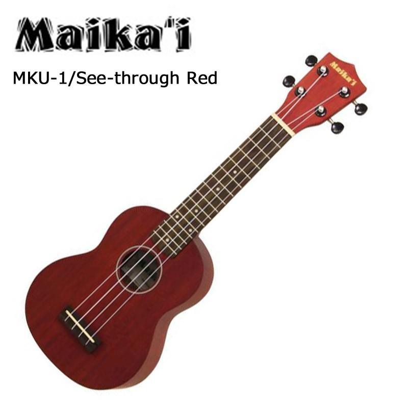【カラーが選べる!】Maika'i ソプラノウクレレ MKU-1 ケース付 初心者向けUKULELE|g-store1|06