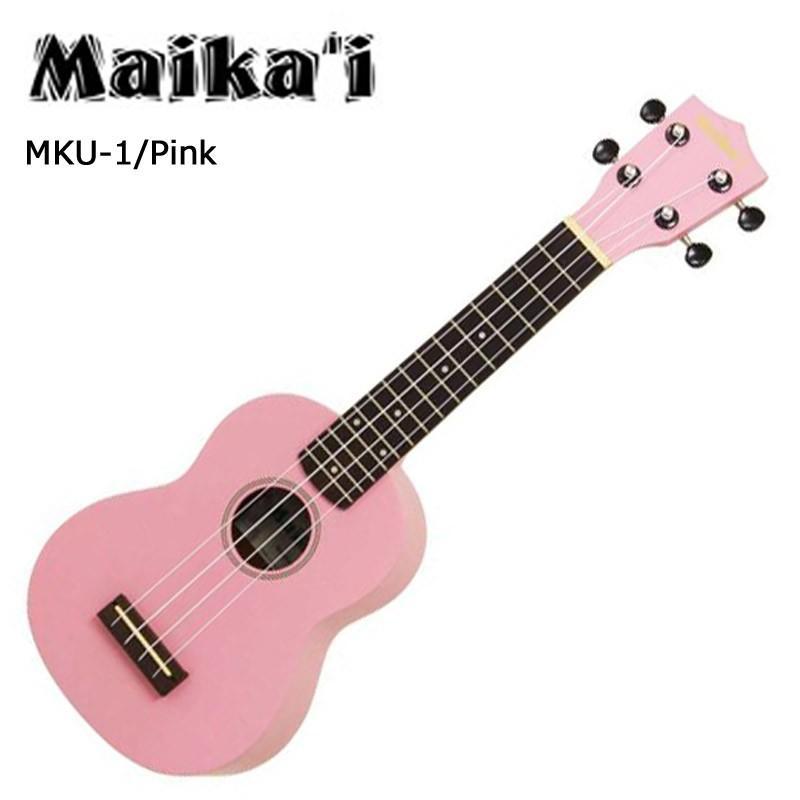【カラーが選べる!】Maika'i ソプラノウクレレ MKU-1 ケース付 初心者向けUKULELE|g-store1|10