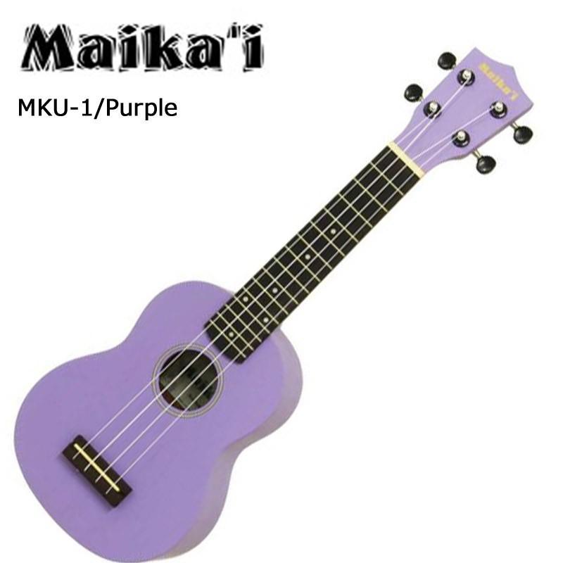 【カラーが選べる!】Maika'i ソプラノウクレレ MKU-1 ケース付 初心者向けUKULELE|g-store1|08