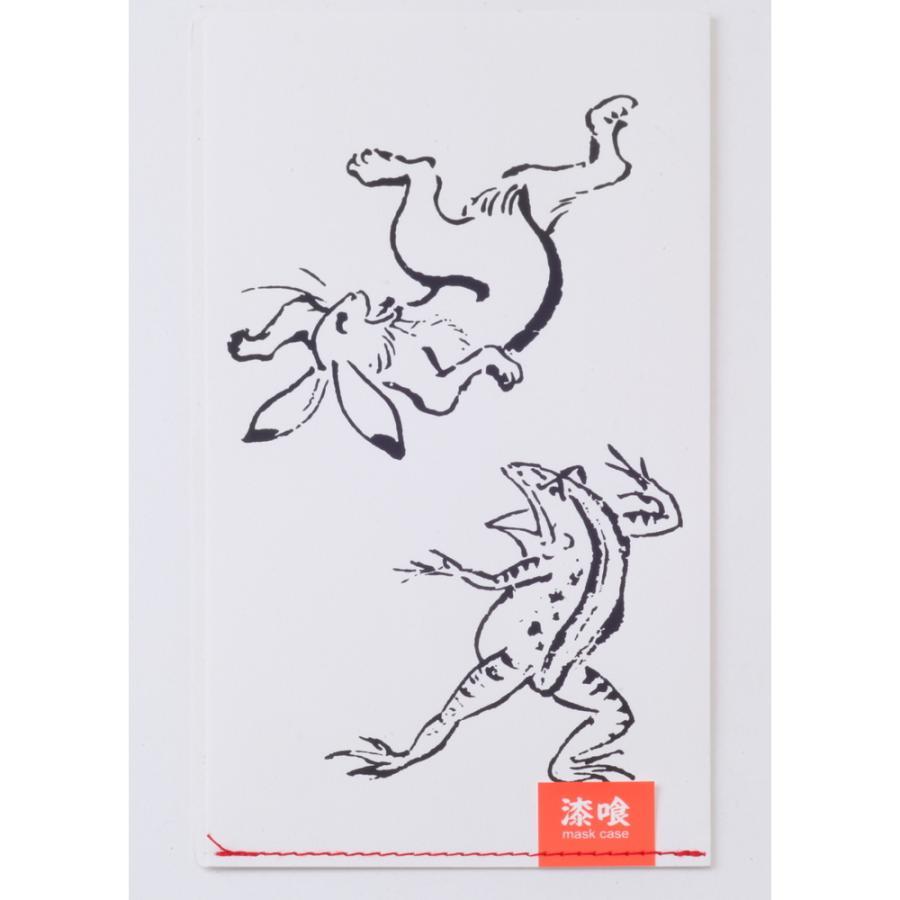 予約 《週末限定タイムセール》 展覧会公式グッズ 特別展 国宝 漆喰マスクケース 8月上旬以降お届け 鳥獣戯画のすべて 信託